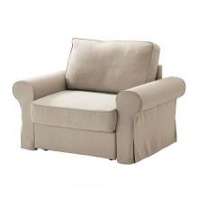 БАККАБРУ/ МАРИЕБЮ Кресло-кровать, 890.334.98